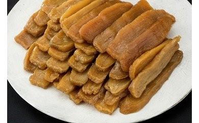 日本農業賞『大賞』さつま芋使用 紅優甘平干し芋1.4㎏