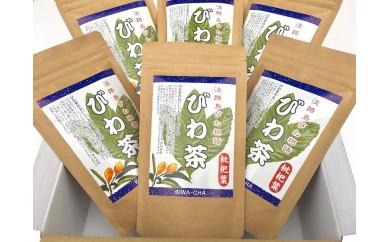 30-143 淡路島産びわ茶6袋セット