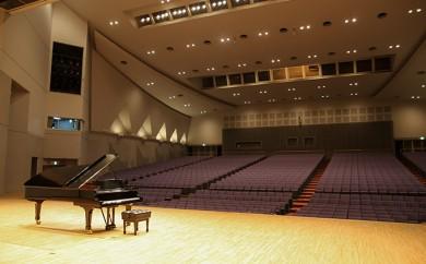 [№5802-0255]結城市民文化センターピアノ演奏体験チケットA