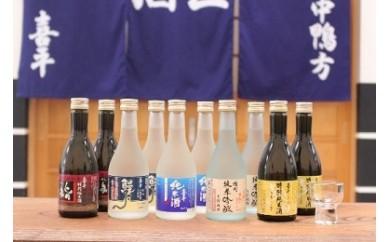 [№5707-0117]雄町米・あけぼの・朝日米 喜平の純米ざんまい飲み比べセット