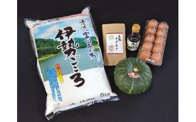 H29年産 玉城産米「伊勢ごころ」5kgと玉城町特産品セット