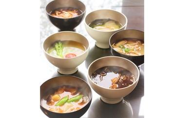 【A032】創業100年の伝統の味「ヱビス味噌」食べ比べセット