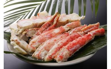 【C010】ボイルタラバ蟹ハーフポーション 1kg