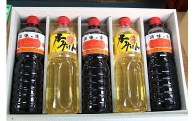 【12004】白扇酒造福来純本みりん 高級しょうゆ調味の素セット