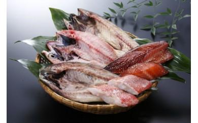 【A095】「九州の味」 一夜干しセット