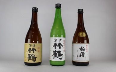 A658 竹鶴酒造 純米のみくらべ