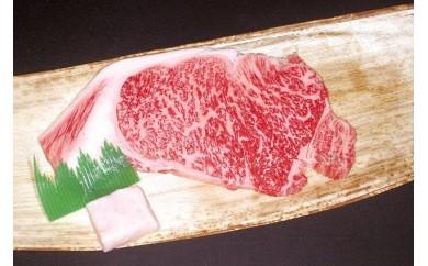 松阪肉サーロイン 250g