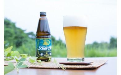 [№5632-0005]地ビール オー!(4種)