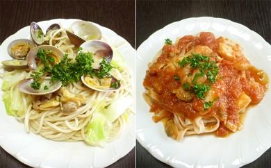 [№5794-0060]ぴかいちファームのぴかいちパスタセット(細麺・平麺)