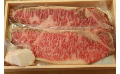 【H-16】土佐和牛のサーロインステーキ