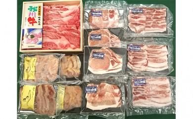 [№5700-0111]東京都産銘柄牛・豚・鶏肉詰合せ