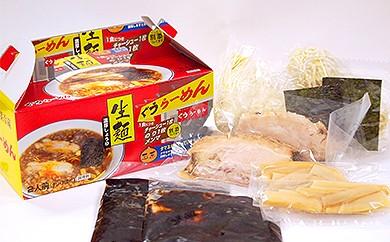 東金の銘店 ぐうラーメン6食セット