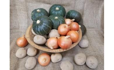 季節のお野菜詰め合わせ 秋(9月~10月)【20p】