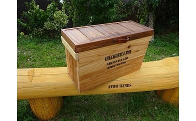 [0402]IRECHOKIYA BOX (ナチュラル)
