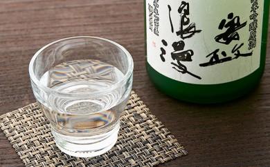 [№5794-0048]安政浪漫 純米吟醸原酒720ml