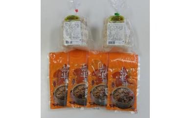 A-26. 【冷凍品】上州牛丼(135g × 4袋)・上州麦豚メンチ&コロッケ(各100g × 5個 × 2種)