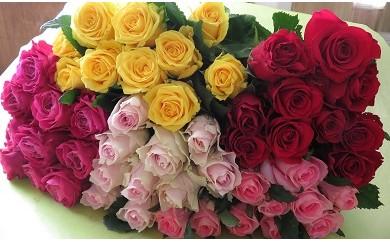 【2−12】愛する人へ「50本の薔薇」(3色ミックス)