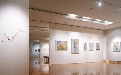 [№5794-0050]西村計雄記念美術館オリジナルグッズセット