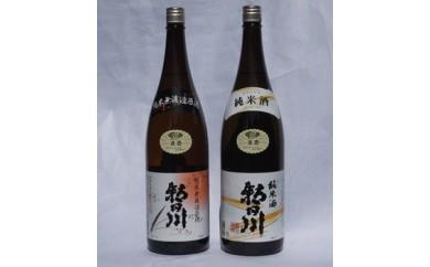 G232 朝日川純米無濾過原酒・純米酒 1.8L×2本セット