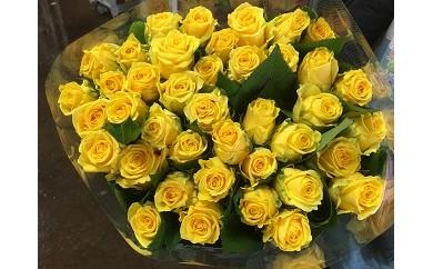 【2−11】愛する人へ「50本の薔薇」(黃)