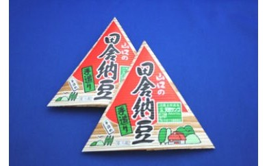 【F011】【定期便】田舎三角納豆1年コース