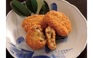 【1-83】松阪牛ハンバーグと松阪牛コロッケ【限定20セット/月】