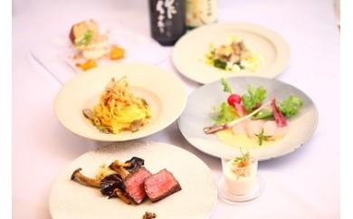 【5-22】松阪市特別ディナーコース(三重テラス)