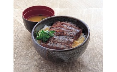 T006 米沢牛すみれ漬け350g