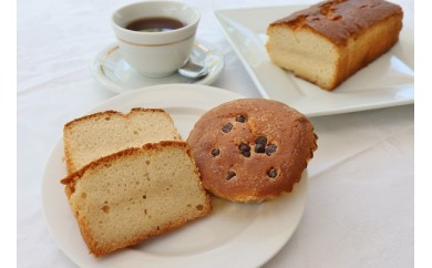 ブランデーケーキとマドレーヌの詰め合わせ