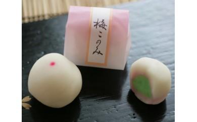 No.014 四街道銘菓詰め合わせ