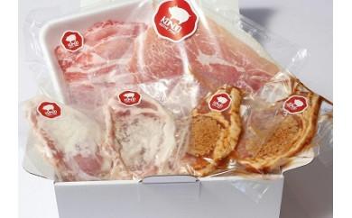 R-04 バラエティ豚肉セット