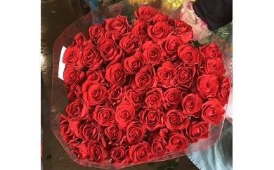 【2−09】愛する人へ「50本の薔薇」(赤)