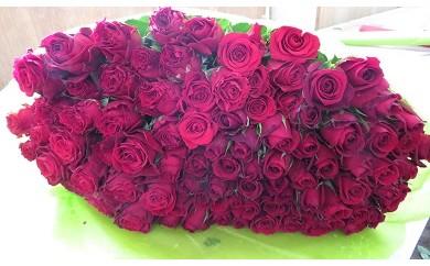 【4−04】愛する人へ「100本の薔薇」(赤)