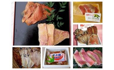 D501 おたのしみ定期便 金目鯛味くらべ(A金目鯛加工品×5回)