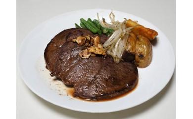 C-07 鹿肉モモステーキ   【3袋 計1.2kg】