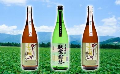 B2-2508/神川酒造 1800ml 3本セット