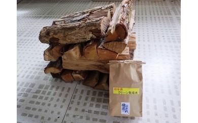 №68 乾燥薪(ナラ)とお米セット