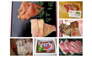 C501 おたのしみ定期便 金目鯛味くらべ(A金目鯛加工品×3回)