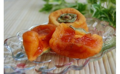 ぷち あんぽ柿(8個入)