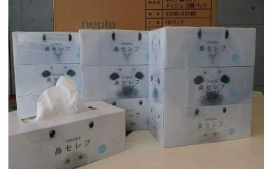 C138 鼻セレブ 保湿ティッシュ(30箱)