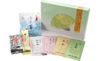 [№5636-0025]お茶お楽しみ詰合せ (B)