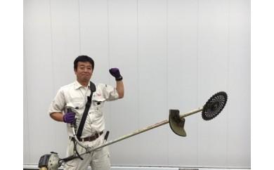 Q-21 草刈り代行(10坪以内)