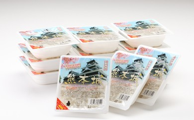 [№5636-0011]熊本城ごはん