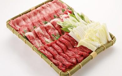 [№5636-0189]ハラル国産牛肉(交雑種)すき焼きセット(400g×3種)