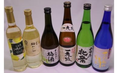 [№5691-0376]城下町小田原の日本酒3本と厳選3本 味くらべ6本!