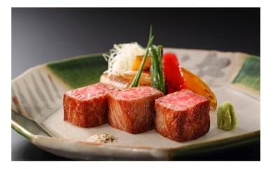 0091-010 『ぎんざ古窯お食事券K』