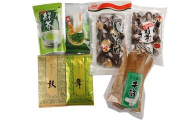 [№5636-0074]お茶・山産物詰合せ