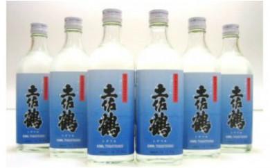 NM-11I9土佐鶴冷酒クール【6本セット】