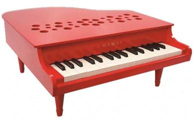 [№5786-1703]KAWAI ミニグランドピアノP‐32レッド (1163)