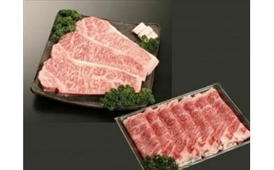 e-4 佐賀牛ロースステーキ+佐賀牛ロースすき焼き